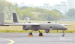 立院預算中心指國軍無人機頻失事  訓練及維修要加強