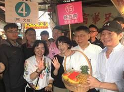 台北》柯丁民調拉近  陳佩琪請假助陣稱「不擔心選情」