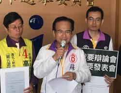 台南》蘇煥智指4市長候選人同意辦政見辯論 選委會回應已來不及