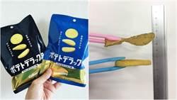 伴手禮多ㄧ枚!日本推出「超厚切洋芋片」根本就是乾式薯餅