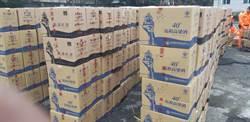高粱酒箱夾藏私菸 海巡查獲15萬4000包