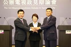 台中》第三屆市長政見辯論會 龍燕首度交鋒