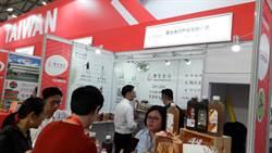 上海秋季國際食品展13日登場 台灣食品深受歡迎