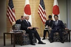 日媒:美副總統彭斯稱 將在印太地區與陸抗衡