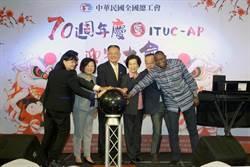 全工總70週年慶 陳杰:把台灣的聲音帶到世界