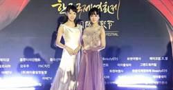 選美皇后飄仙氣登中韓國際電影節頒獎典禮