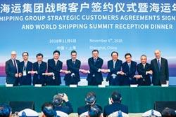 九大航港企業合作 建立區塊鏈合作計畫