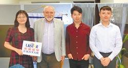 華威教授訪台 推廣英國留學