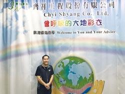 台灣之光JW生態工法 打造海綿城市