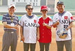 台灣棒球百年經典賽 開打