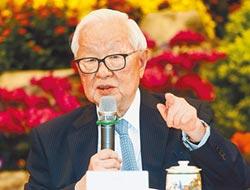 張忠謀赴APEC 不迴避非經濟問題