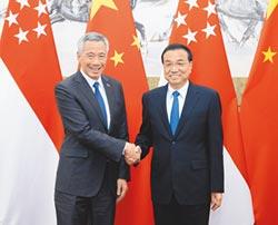 李克強訪星 推東亞區域合作