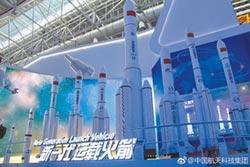 長征火箭升級 陸邁向航太強國