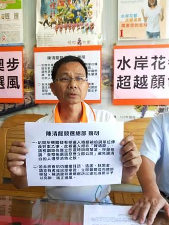 台中》涉賄傳聞紛飛 陳清龍:自己絕非該候選人