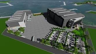 蘇澳港龍德造船新建造船廠即將動工