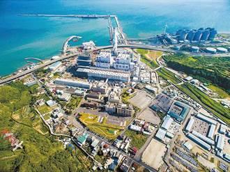 台電技術媲美全球最乾淨電廠