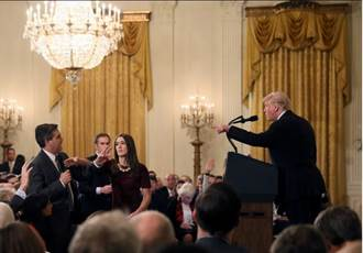 CNN狀告川普迫害新聞自由 要求恢復白宮採訪權