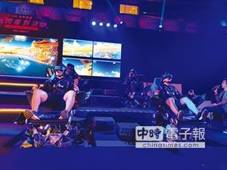 閃電對決體感電競躍上國際舞台