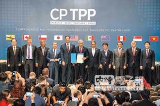台參與供應鏈與CPTPP 說服力強