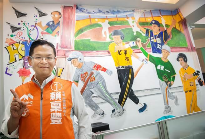 竹市北區市議員候選人賴稟豐,近日獲支持者在辦公室內彩繪棒球運動打卡牆,吸引不少路過民眾及棒球迷駐足欣賞。(陳育賢攝)