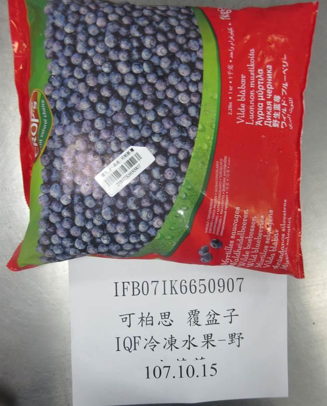 自法國進口CROP'S可柏思IQF冷凍水果-野生藍莓,人工核種銫137超標。(圖/食藥署提供)