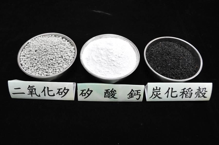 不同的含矽資材。(台中農改場提供)