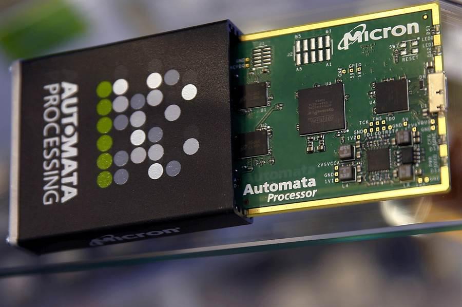 美國最大記憶體晶片美光的產品。(路透)