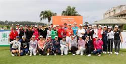 2018年台灣大哥大女子公開賽,總獎金加碼至500萬元