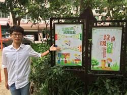 台灣青年西進廈門海滄 深入海達協助社區規劃