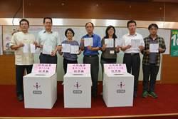 苗栗》苗栗5合1選舉結果估24日晚8時出爐