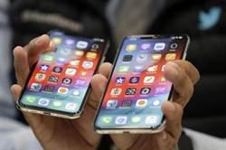 新iPhone爆砍單3成!分析師:蘋果救買氣放大絕