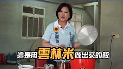 台東》藍女將隔空對決產地米 滷肉飯大車拼