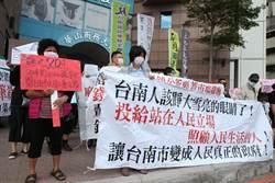 台南麻豆五市場 要求市府尊重原有契約