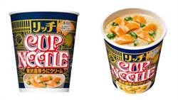 真心不騙!日本推出「超豪華海膽杯麵」竟然只要銅板價