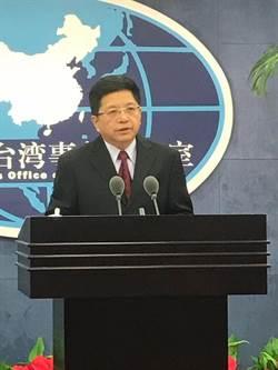 柯:統獨是假議題 國台辦:台灣選舉不予評論