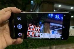 [評測]Google Pixel 3相機升級 超強夜視越夜越美麗