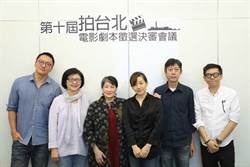 柯佳蕙《小春與豬排》 獲「拍台北」電影劇本首獎