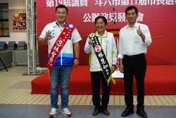 雲林》斗六市長公辦政見發表 三人都提空汙解決方案