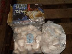 日本干貝被魚目混珠 業者偽造貼紙以低賣高