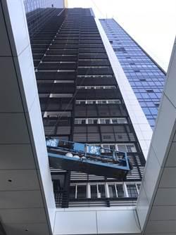 北市大直傳工安意外  洗窗工人墜4公尺送醫
