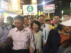 台北》柯文哲偕妻子南機場拜票 同天被三度抗議