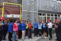 土城日和市民活動中心啟用  貓頭鷹樂高積木造型超吸睛