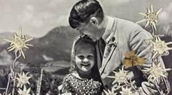 希特勒和猶太女孩的特別友情! 背後故事讓人震驚!