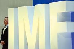 下修數個大型經濟體的成長預測!IMF示警:全球風險胃納急轉直下
