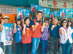 吳志剛籲 以人文形塑台北