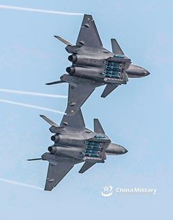 陸空軍副司令:殲-20具初步戰力