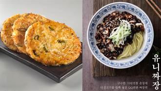 現煎到外皮金黃焦脆!正港「順姬家」綠豆煎餅來台 愛吃不用衝韓國