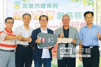 高市府實踐畜牧糞尿資源化