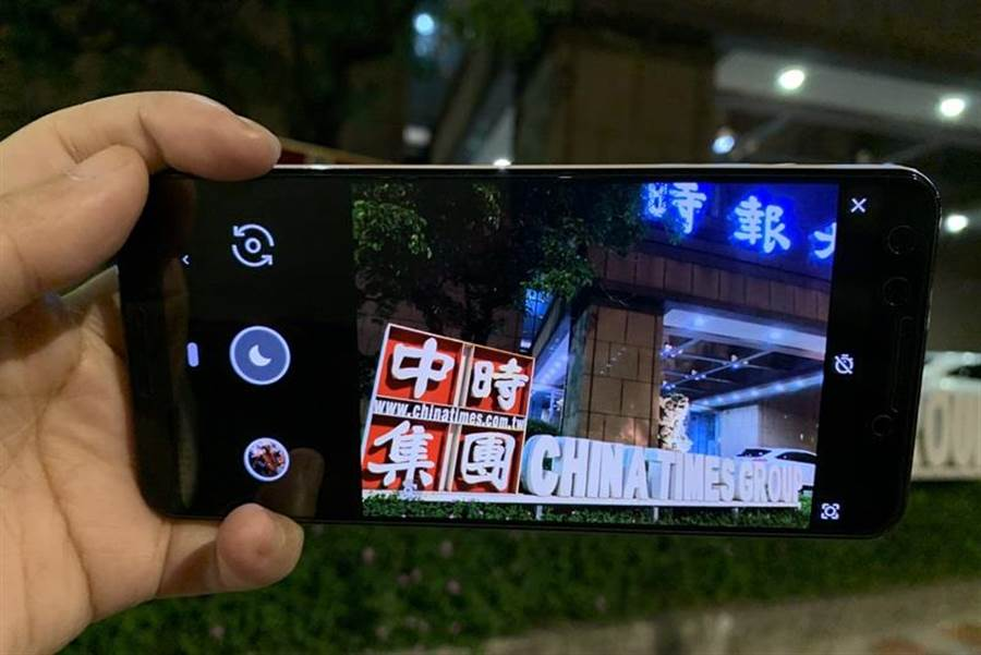 Google Pixel 3相機升級,支援全新「夜視」(Night Sight)功能。(圖/黃慧雯攝)
