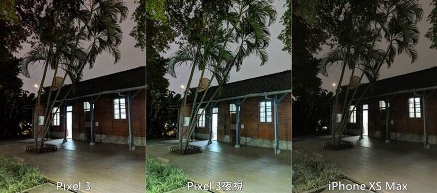 Google Pixel 3相機未開啟夜視(左)、開啟夜視後(中),以及iPhone XS Max(右)實拍對比。(圖/黃慧雯攝)